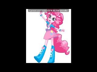 �Equestria Girls� ��� ������ �����: ��������� � ���-������ - �����. Picrolla