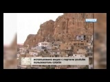 В Сирии уничтожают христианский город-святыню Маалюля. Репортаж КП.