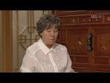 Великолепное наследие [Дорама][Серия 10] Елена Егорова и Валерий Феодосов [GREEN TEA]